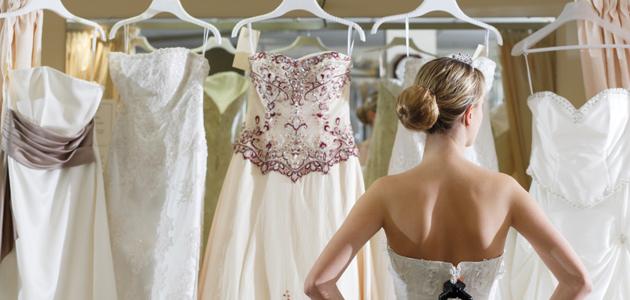 Factores para elegir el vestido de novia